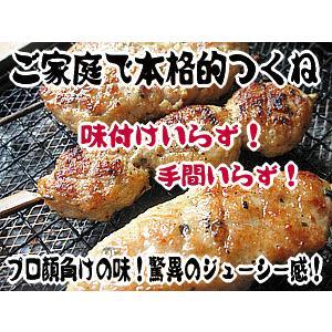 つくねのタネ(肉屋さんの手作りつくね)1kg|kissui