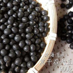 黒豆 (黒千石大豆) 1kg (北海道産黒大豆)|kissui