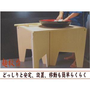 そば打ち用 麺板台 立ち作業用 75型(高さ75cm)(蕎麦打ち道具)(送料無料)|kissui