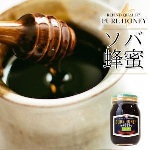そば蜂蜜600g(北海道幌加内産 そばハチミツ)純正ソバはちみつ(化粧箱入り)お蕎麦の花の蜜 天然蜂蜜(PURE HONEY)良質の蜂蜜|kissui