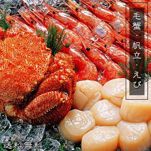 毛がに・帆立・えびセット 送料無料!北海道産毛蟹・ホタテ、ロシア産甘海老使用!美味しい毛ガニ、甘エビと、新鮮なほたてを急速冷凍。|kissui
