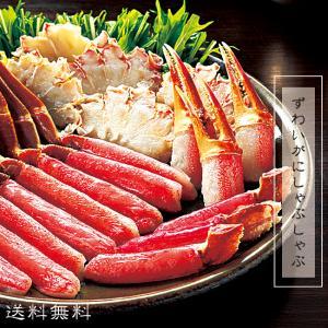 ずわいがにしゃぶしゃぶセット(豪華などさんこ海鮮鍋)ギフトにもおすすめ海鮮鍋セット|kissui
