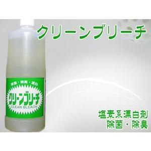 クリーンブリーチ 1Lポリ容器(除菌、除臭、漂白)(ペカルト)|kissui