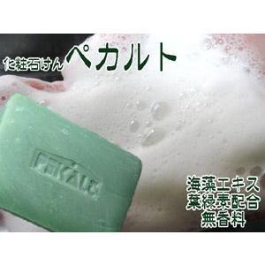 ペカルト石鹸 120g(海藻エキス・葉緑素配合)無香料|kissui