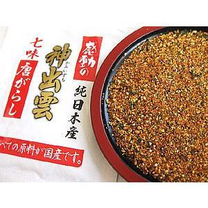 純日本産神出雲七味唐辛子 10g×10袋 (すべての原料が国産です) 純国産の唐がらしです 風味豊かで辛味の中にも旨みがあるのが特徴です【メール便対応】 kissui