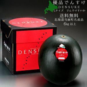 でんすけすいか (優品 Lサイズ 6kg以上) 第35回日本...