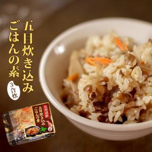 五目炊き込みごはんの素 645g(3合炊)(北海道産原料を使用)そのままご飯と炊くだけ。(たきこみごはん五目飯)(具材・スープ付)|kissui