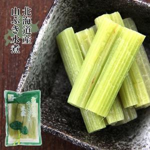 山ぶき水煮120g 里のいぶき(北海道産)古くから日本人に親しまれてきた野菜を春の味覚として食卓にいかがでしょうか。(ふき水煮 やまぶき 山菜)|kissui