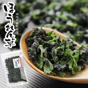 乾燥ほうれん草18g(国内産原料使用)ホウレンソウを熱湯で戻すだけの簡単調理!(乾燥野菜 国産 保存食)味噌汁の具にも重宝します。【メール便対応】|kissui