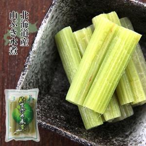 山ぶき水煮170g 里のいぶき(北海道産)古くから日本人に親しまれてきた野菜を春の味覚として食卓にいかがでしょうか。(ふき水煮 やまぶき 山菜)|kissui