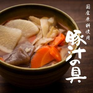 豚汁の具(国産原料使用)4種の国産素材(だいこん にんじん ごぼう こんにゃく)のみを使用した(ぶた汁用の具材)(とん汁用ミックス野菜水煮)|kissui