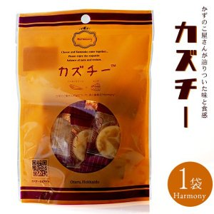 カズチー1袋(一袋7粒入)燻製数の子×チーズ=カズチー(かずのこ屋さんが作ったおつまみ)味と食感のHarmony(坂上指原のつぶれない店で紹介)|kissui