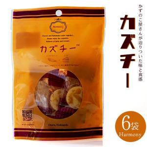カズチー6袋(一袋7粒入)燻製数の子×チーズ=カズチー(かずのこ屋さんが作ったおつまみ)(坂上指原のつぶれない店で紹介)【メール便対応】|kissui