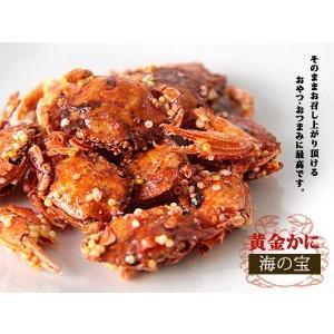 黄金かに100g(海の宝)(いしかに使用)蟹の風味がお口の中に広がり美味しくいただけます。歯応えがしっかりしたおやつです。お酒の肴 おやつ【メール便対応】|kissui