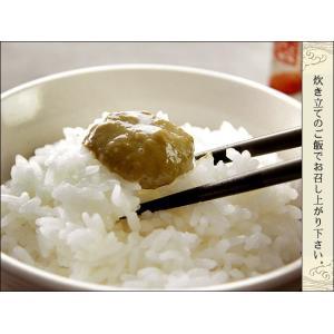 子持ちかにみそ80g(北海名産)自然がくれた風味豊かな贈り物。カニみそはお酒の肴、色々なお料理の隠し味にもご使用になれます。蟹味噌 ご飯のお供 kissui 04
