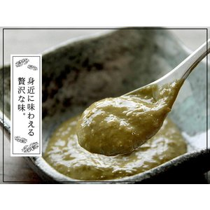 子持ちかにみそ80g(北海名産)自然がくれた風味豊かな贈り物。カニみそはお酒の肴、色々なお料理の隠し味にもご使用になれます。蟹味噌 ご飯のお供 kissui 05