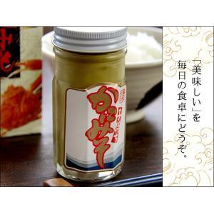 子持ちかにみそ80g(北海名産)自然がくれた風味豊かな贈り物。カニみそはお酒の肴、色々なお料理の隠し味にもご使用になれます。蟹味噌 ご飯のお供 kissui 06