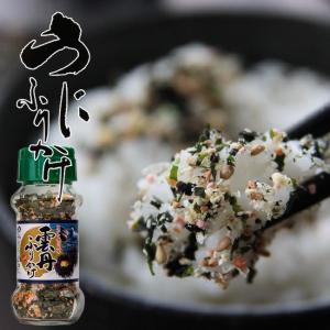 うにふりかけ85g(海産珍味)「ウニ」のコクと香りをそのままに。ほかほかのご飯にふる里ふりかけ。お茶漬け、おにぎり等にご利用ください。(フリカケ) kissui