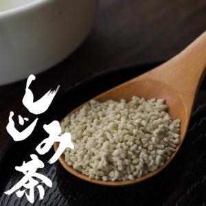 しじみ茶 90g(調味料としても使える蜆のお茶)しじみ約300個分のオルニチン配合(風味豊かなシジミダシ)さっと溶ける顆粒タイプ|kissui