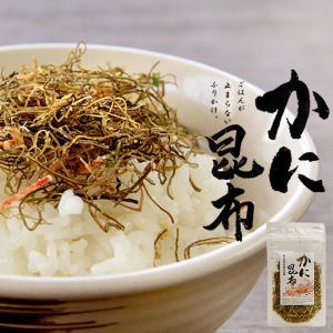 かに昆布80g 蟹と昆布の相性抜!炊き立てのご飯と一緒にお楽しみください。(生ふりかけ ごはんの友 カニこんぶ)|kissui