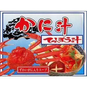 ずわいがに汁(鉄砲汁)ズワイガニを風味豊かにスープ缶詰に仕立てました ズワイ蟹みそ汁・ずわい蟹お吸い物にもどうぞ 北海道蟹の郷土料理 カニのてっぽう汁|kissui