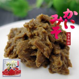 かにみそ90g(カニ)の頭ミソ通称(蟹味噌)を缶詰加工しました。カニみそはお酒の肴、お料理のかくし味にアレンジしてお楽しみいただけます。|kissui