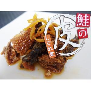 鮭の皮 しぐれ煮 さけの皮を醤油、砂糖などで味付けし、しょうがと共に時雨煮にし、缶詰にしました。お酒の肴などに是非どうぞ。サケの皮はコラーゲンたっぷり!|kissui