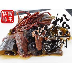 松前炊き するめいか、数の子、昆布を合わせ、磯の香り豊かに炊き上げたまつまえ炊き。嬉しいかずのこ入り。北海道産こんぶ使用【メール便対応】|kissui
