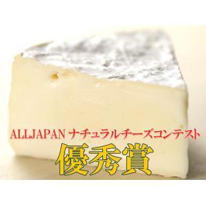 手づくりカマンベールチーズ 缶タイプ135g(もちもちのちーず)白かびチーズ≪北海道小林牧場物語≫ほっかいどうこばやしぼくじょう kissui 03