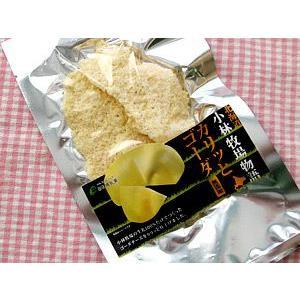 カリッとゴーダ35g ゴーダチーズをおせんべいに!(ちーずのおやつ)無添加 小林牧場物語の生乳使用 (乾酪加工品)ナチュラルチーズ kissui 02