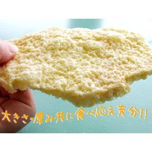 カリッとゴーダ35g ゴーダチーズをおせんべいに!(ちーずのおやつ)無添加 小林牧場物語の生乳使用 (乾酪加工品)ナチュラルチーズ kissui 03
