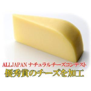 カリッとゴーダ35g ゴーダチーズをおせんべいに!(ちーずのおやつ)無添加 小林牧場物語の生乳使用 (乾酪加工品)ナチュラルチーズ kissui 06