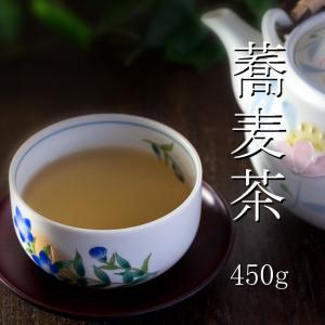 そば茶 500g(国内産蕎麦茶)煮出し用ソバ茶(蕎麦の実を焙じたとても香ばしい風味の健康自然食品)|kissui