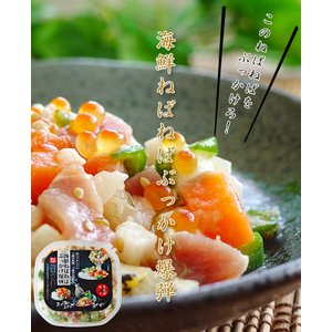 海鮮ねばねばぶっかけ爆弾230g(食べてキレイに!)本マグロ、サーモン、いくら、ほたて、ツブ ねばトロ食材のオクラ・長いも・がごめ昆布ネバトロ海鮮惣菜|kissui|02