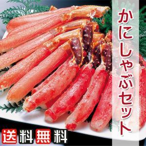 かにしゃぶセット(生タラバガニポーション 生ズワイガニポーション)北海の蟹シャブ たらばがにの肉厚な旨味 ずわいがに特有の甘味(送料無料)|kissui|05