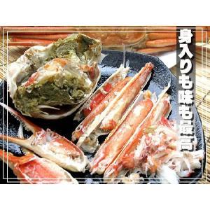 北海松葉ガニ(ズワイガニ)大2尾(ボイル)計1.2キロ 越前蟹や松葉ガニ、加能がにと呼ばれるずわいがに。解凍してすぐに食べれる松葉蟹です|kissui|02
