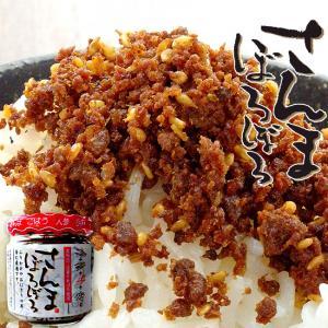 さんまぼろぼろ110g(北海道・道東産秋刀魚使用)サンマフレーク ごぼう 人参 胡麻(ふりかけやおにぎりの具に!)ご飯のお供にサンマのそぼろ|kissui