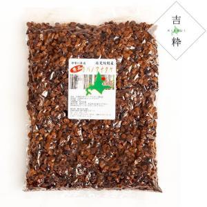 秀品カバノアナタケ茶(500g)北海道産チャーガ茶100%(かばのあなたけ茶10ミリカット)キノコの一種'健康茶)樺孔茸茶 【メール便対応】|kissui