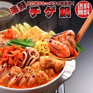 海鮮チゲ鍋(白菜キムチ 助惣だら ボイルほたて ボイル甘えび...