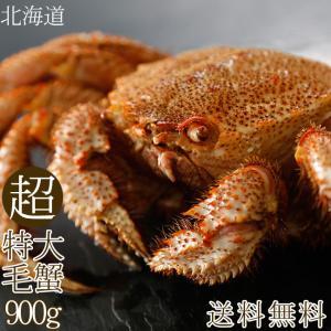 毛がに800g(北海道産巨大毛蟹)ボイルケガニ(冷凍毛ガニ)蟹味噌が最高のカニ 三大蟹の1つのけがに(ジャンボ毛蟹 超特大毛がに) kissui