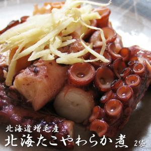 北海たこやわらか煮130g×2袋 (北海道増毛産タコ)独自の製法で柔らかくした蛸を味付けしました|kissui