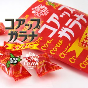 コアップガラナキャンディー100g(北海道限定)ガラナ特有の風味とすっきりとした甘さが癖になる道産子のソウルキャンディー。【メール便対応】|kissui