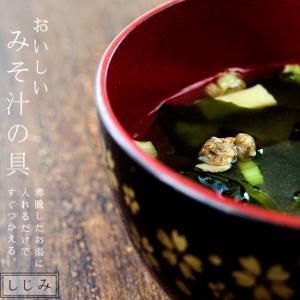 おいしいみそ汁の具102g(しじみ入り)味噌汁の具 汁物料理の具(熱湯で簡単調理)ミソ汁の具 インスタント味噌汁 ネギ 巻ふ 凍み豆腐 わかめ|kissui