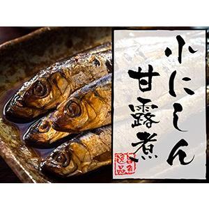 小にしん甘露煮 220g(魚職人が選ぶこだわりの味)北海道物産展でも人気鰊の甘露煮(化学調味料・保存料・着色料無添加)まるごと食べられるニシン|kissui