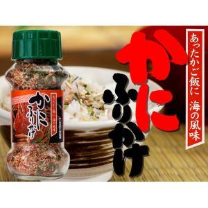 かにふりかけ 85g(風味絶佳)かにの香りがふわ〜っと広がるふりかけ(繊細な旨みが凝縮されたカニフリカケ)蟹・胡麻・海苔の風味が香る美味しいふりかけ kissui