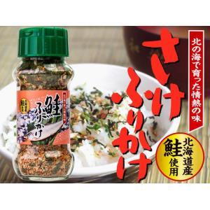 さけふりかけ 85g(味の彩)さけの香りがふわ〜っと広がるふりかけ(繊細な旨みが凝縮されたサケフリカケ)鮭・胡麻・海苔の風味が香る美味しいふりかけ kissui