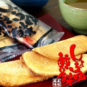 日高昆布しょうゆせんべい(醤油煎餅)化粧箱入り 北海道お土産(ひだかこんぶ醤油センベイ)香ばしい醤油とコンブの風味(美味しい堅さ)お茶請けやおやつに!|kissui