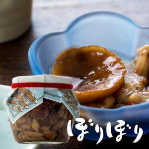 ぼりぼり漬 460g(ナラタケの瓶詰)独特の食感と、深い旨みがクセになるボリボリ漬け 味噌汁やお鍋にオススメ楢茸|kissui