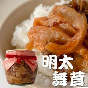 明太舞茸 350g(魚卵とマイタケ、ヒラタケの瓶詰)まいたけと平茸の風味と食感が自慢の逸品! ピリ辛メンタイ味のまいたけでご飯が進む!|kissui