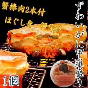 ずわい蟹甲羅盛り100g(カニ棒肉付)ズワイカニの棒肉・ほぐし身とズワイ蟹の味噌を一緒に甲羅に詰め込んだ至福の逸品 焼きかにや甲羅酒でお楽しみ下さい|kissui